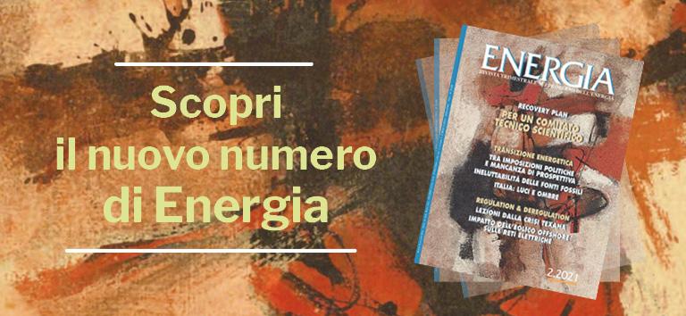 L'ultimo numero della rivista Energia